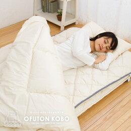 ベッドパッドシングル羊毛ウール日本製防ダニテイジン帝人オールシーズン新生活送料無料生地綿100%