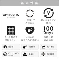【5%OFF!マラソン限定】掛け布団セミダブル