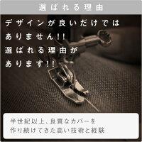 【クリスマスBIGSALE】ウエスティ工業無地カバーシリーズ敷布団カバーシングル[送料無料]