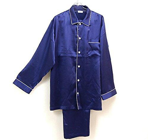ワコール紳士シルクシャツパジャマ YGX513 …送料無料…