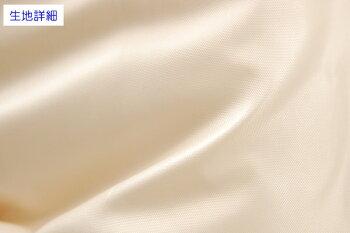 ミクロガード・プレミアム/コンフォレルシルキーソフト中わたデミシルク掛ふとん/シングルSL
