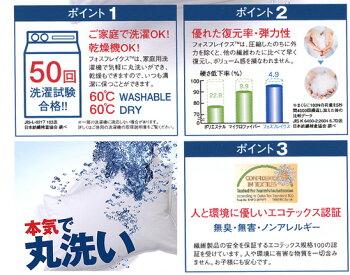 fossflakesフォスフレイクス/ComfortUコンフォートU型Jr(ジュニア)