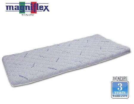 magniflex マニフレックス「イタリアンフトンII」/シングルサイズ
