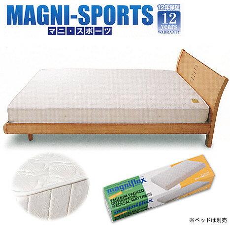 magniflex マニフレックスマットレス「マニスポーツ」/ダブルサイズ …送料無料…:e-ふとん屋さん