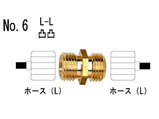 ジョイント No.6 L-L