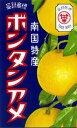 ボンタンアメ(10粒入)×10