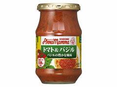 トマトが濃くて本当においしいパスタソースアンナマンマトマト&バジル(330g )