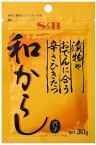 エスビー食品 漬物やおでんに合う辛さひきたつ和からし(30g)