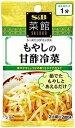 ゴダイ 楽天市場店で買える「菜館シーズニングもやしの甘酢冷菜(16g)」の画像です。価格は107円になります。