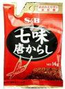 ゴダイ 楽天市場店で買える「S&B七味唐辛子袋入り(14g)」の画像です。価格は75円になります。