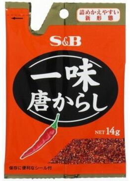 S&B一味唐がらし袋(14g)