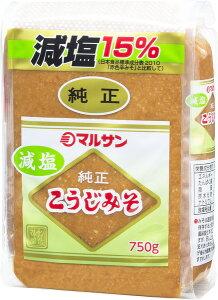 マルサン減塩純正こうじみそ(750g)