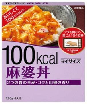 マイサイズ麻婆丼(150g)