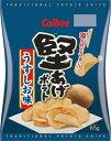 堅あげポテトうすしお味(65g)