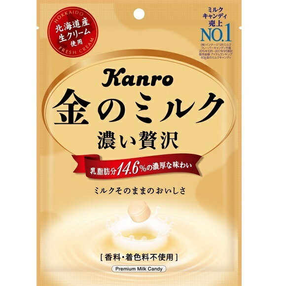金のミルクキャンディー(80g)