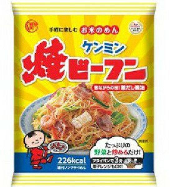 ケンミン即席焼ビーフン(65g)