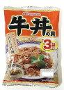 日本ハム牛丼の具(袋140g×3)