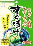 すぐ漬け(10g×4袋入)