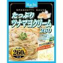 ゴダイ 楽天市場店で買える「たっぷりツナマヨクリーム(260g)」の画像です。価格は110円になります。