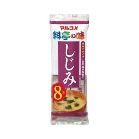 しじみ(8食入)