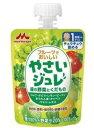 フルーツでおいしいやさいジュレ緑の野菜とくだもの(70g)
