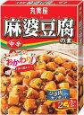 麻婆豆腐の素中辛(3人前×2袋入)