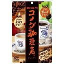 コメダ珈琲店キャンデー(75g)