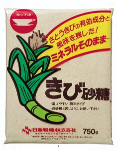 カップ印きび砂糖(750g)