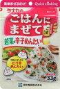 ゴダイ 楽天市場店で買える「ごはんにまぜて若菜と辛子めんたい33g」の画像です。価格は104円になります。