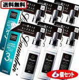 【ケース販売(1ケース6個入)】ランドリン柔軟剤3倍サイズクラシックフローラル(詰替1440ml)×6個