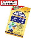 【ポスト便】小林製薬栄養補助食品DHAEPAαリノレン酸(180個入)