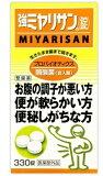 【ポイント5倍】【送料無料】強力ミヤリサン(330錠)×3個