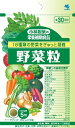 小林製薬栄養補助食品野菜粒(150粒)