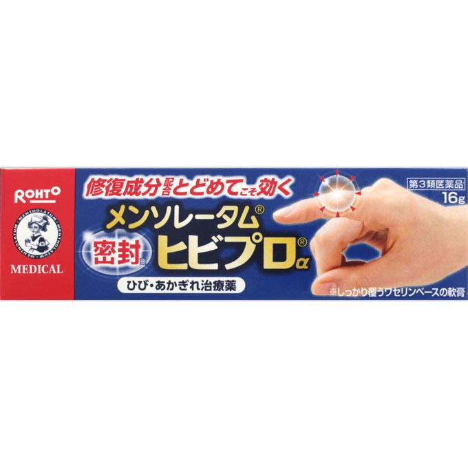 皮膚の薬, 第三類医薬品 316G