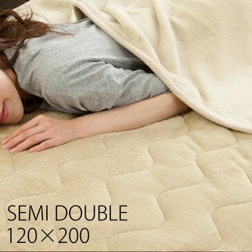 mofua プレミアムマイクロファイバー敷きパッド セミダブルサイズ(モフア 敷き毛布)