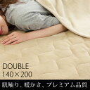 mofua プレミアムマイクロファイバー敷きパッド ダブルサイズ(モフア 敷き毛布 )