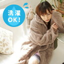 【19%OFF】/マイクロファイバー毛布/着る毛布/着るブランケット/北欧テイスト/ガウンケット/丸...