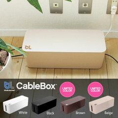 配線をスッキリ見せる収納ボックス。ケーブルボックス/ケーブル収納/収納ボックス/コードケース...