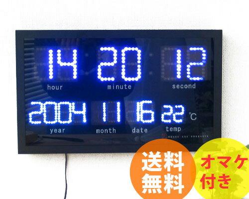 LED クロック オプティム ブルー (豪華特典 壁掛け時計 掛け時計 かけ時計 クロック 北欧 ミッドセ...