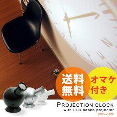 時を刻むシルエット。プロジェクションクロック(プロジェクター/LEDクロック/時計/置き時計/掛...