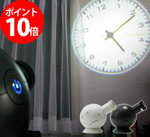 プロジェクションクロック (置き時計 プロジェクター クロック LEDクロック)【プロジェクションク...