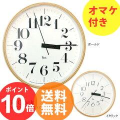 ●送料無料こだわりを込めた文字をシンプルに配置♪壁掛け時計/かけ時計/クロック/北欧/ミッド...