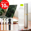 antibac2K マジックシェイク (水素水生成器 Magic Shake アンティバック 正規販売店)【あす楽対応】【ポイント10倍】