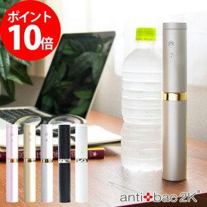 ●送料無料●水素水/水素水生成器/Magic Shake/マジックシェイク/アンティバックジャパン/aniti...