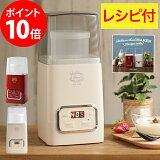 IDEA Label 発酵フードメーカー LOE037 レシピ付き 甘酒メーカー 【ポイント10倍 送料無料】