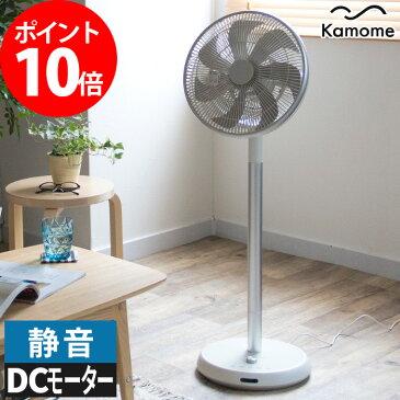 扇風機 カモメファン メタルリビングファン DCモーター TLKF-1302D ホワイト 2018年モデル【ポイント10倍】
