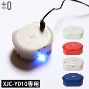 マイナス コードレス スティック クリーナー バッテリー