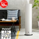 mood タワー型 ハイブリッド加湿器 パールホワイト SHKD-352