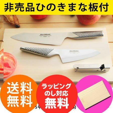e-goodsセレクト グローバル3点セット Cタイプ 四万十ひのき京まな...