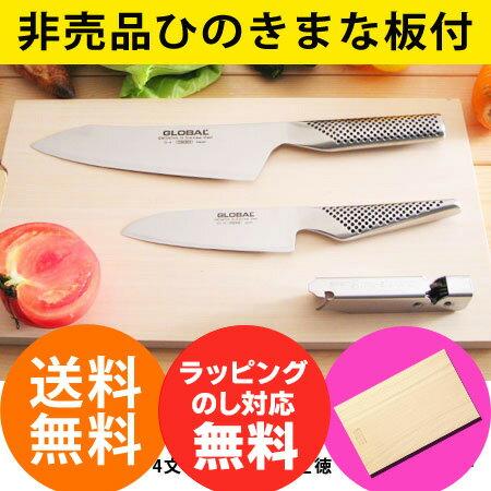 e-goodsセレクト グローバル3点セット Gタイプ 四万十ひのき京まな...